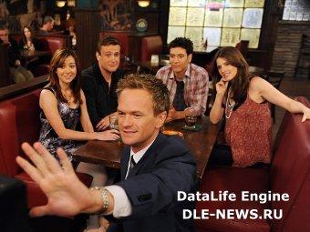 Новые лица 7 сезона